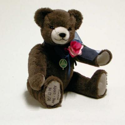 Precious Alpaca Bear Teddy Bear by Hermann-Coburg
