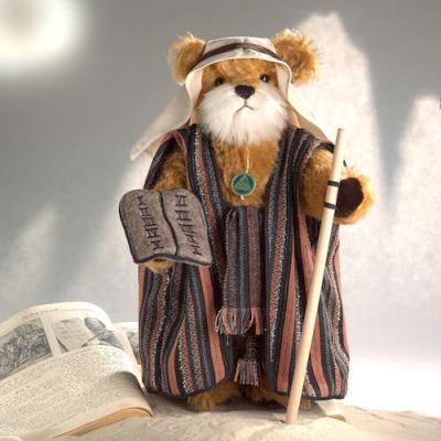 Moses Teddybär von Hermann-Coburg
