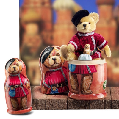 HERMANN Matryoshka Bear Teddy Bear by Hermann-Coburg
