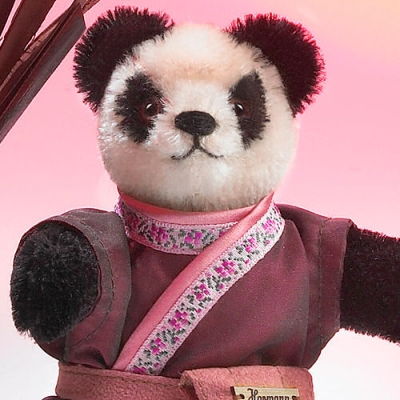 Miniatur Steh-Panda Teddy Bear by Hermann-Coburg