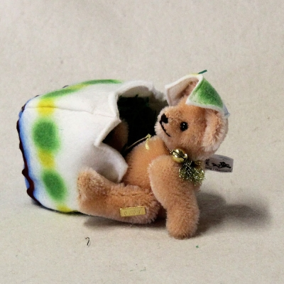 Little Teddy hatches out from the egg 12 cm Teddy Bear by Hermann-Coburg