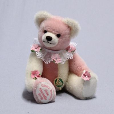 Kleine Kirschblüte 29 cm Teddybär von Hermann-Coburg