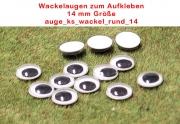 Kunststoff Bastelaugen, schwarz/weiß Wackelaugen zum Aufkleben (14mm)